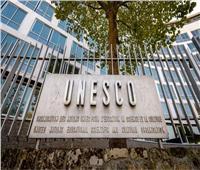 سوريا تشارك في أعمال الدورة الـ 40 لمؤتمر اليونسكو