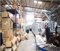 ضبط مسئول مصنع مواد غذائية غير صالحة للاستخدام الآدمي بالقاهرة