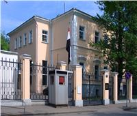 إطلاق الموقع الرسمي للمكتب الثقافي لسفارة مصر بموسكو