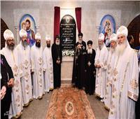 «البابا تواضروس» يدشن مذبح العذراء ويوسف النجار بعزبة النخل