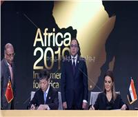 مؤتمر إفريقيا 2019| اتفاق استثماري بين مؤسسة التمويل الدولية ونوبل للطاقة