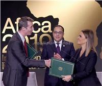 مؤتمر إفريقيا 2019| مصر وفرنسا توقعان اتفاقية لاستكمال الاتفاق الاطاري بين البلدين