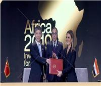 مؤتمر إفريقيا 2019| رئيس الوزراء يشهد توقيع 3 اتفاقيات مع البنك الاوروبى لإعادة الإعمار والتنمية