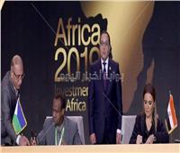 مؤتمر إفريقيا 2019| رئيس الوزراء يشهد توقيع اتفاقية تمويل تجارة الصادرات والواردات