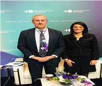 وزيرة السياحة تلتقي برئيس ماستر كارد في منتدى بلومبيرج للاقتصاد الجديد