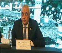 متحدث بوابة العمرة: 1833 شركة سياحة استوفت الشروط للموسم الجديد