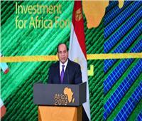 مؤتمر إفريقيا 2019| الرئيس السيسي يوجه الشكر لرئيس شركة سيمنز