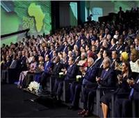 مؤتمر إفريقيا 2019| السيسي: صرفنا 4 تريليونات جنيه لصالح البنية التحتية بمصر