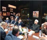 بحضور 5 وزراء| «أخبار اليوم للسياسات» يستضيف ثاني جلسات الحوار الوطني