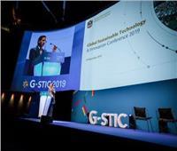 الإمارات تشارك في مؤتمر استدامة التكنولوجيا والابتكار العالمي ببروكسل