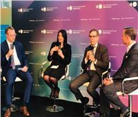 وزيرة السياحة تشارك في منتدى بلومبرج للاقتصاد الجديد