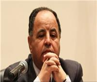 وزير المالية يعين «جهلان» رئيسا لمصلحة الضرائب العقارية
