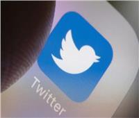 «تويتر» يتيح ميزة جديدة لحماية حسابات مستخدميه
