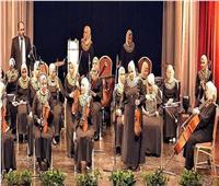 فرقة «النور والأمل» للكفيفات علي مسرح الجمهورية الأربعاء المقبل