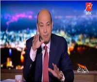عمرو أديب يكشف عن حديثة مع ولي العهد السعودي محمد بن سلمان