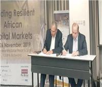 مذكرة تعاون بين اتحاد البورصات العربية والأفريقية لتنمية أسواق المال