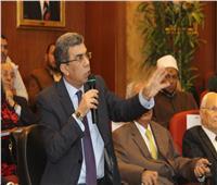 ننشر مقترح «أخبار اليوم» لجلسات مؤتمر «الشأن العام 2020»