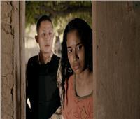 غدًا.. العرض العالمي الأول للفيلم الكولومبي «الحدود»