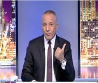 فيديو| أحمد موسى: طارق عامر رفع الاحتياطي الأجنبي لـ45 مليار دولار