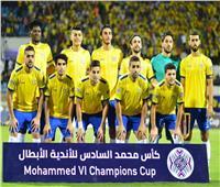 عودة دوري الأبطال والإسماعيلي بالبطولة العربية ضمن أبرز مباريات اليوم