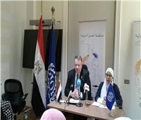 أوشلان: مصر تولي اهتماما كبيرا للاجتماع الإفريقي الـ14 المنعقد بأبيدجان