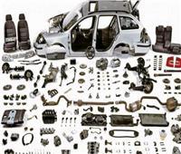 أسعار قطع غيار السيارات المستعملة بالأسواق اليوم ٢٩ نوفمبر