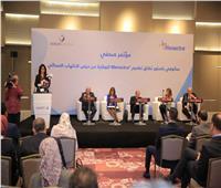 لأول مرة في مصر| إطلاق تطعيم Menactra للوقاية من مرض الالتهاب السحائي