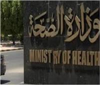 المبادرة الرئاسية لدعم صحة المرأة بسيناء تستهدف١٣٢ ألف سيدة
