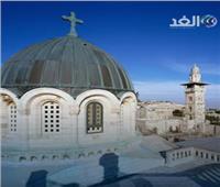 شاهد| كنيسة القيامة التي يحتفظ بمفاتيحها مسلم