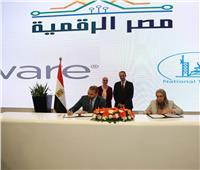 إنشاء اول أكاديمية إقليمية للتدريب على مهارات الشبكات الافتراضية بمصر