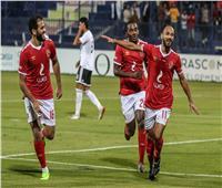 موعد مباراة الأهلي وبني سويف والقنوات الناقلة