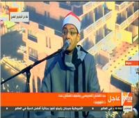 فيديو| بدء مراسم افتتاح المشروعات القومية في دمياط بتلاوة القرآن الكريم