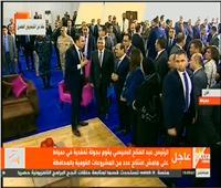بث مباشر| الرئيس السيسي يتفقد مدينة دمياط للأثاث