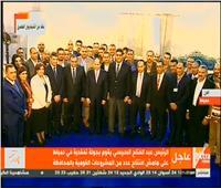 الرئيس السيسي يلتقط صورة تذكارية مع أصحاب الورش والمعارض بمدينة دمياط