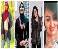 عليا أوي ومي إبراهيم.. أشهر 4 سيدات على «السوشيال ميديا»