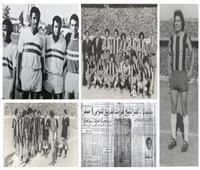 حكايات| ذكريات «المغازي».. كفر الشيخ هزمت المنتخب والتعادل مع الزمالك يساوي 5 جنيهات
