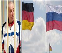 صدام أوروبي روسي جديد.. وألمانيا تحاكي قضية«سيرجي سكريبال»