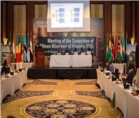 شرم الشيخ تستضيف بعد غد اجتماعات وزراء المالية الأفارقة «F15»