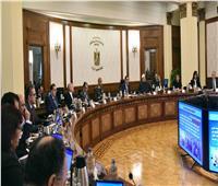 «الوزراء» يستعرض المشروعات الممولة من صندوق دعم تنشيط السياحة