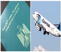 للمسافرين لدول الخليج والأردن.. معلومات تهمك حول تأشيرات العمل والإقامة