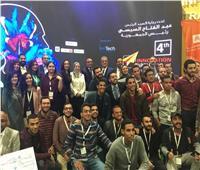 في ختام cairo ict 2019.. إعلان الفائزين في مسابقة أفضل المشروعات بملتقى الابتكار