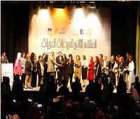 «قومي المرأة» يشارك في «الملتقى الثاني للمبدعات العربيات»