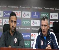 أول تعليق لـ«كارتيرون» بعد فوز الزمالك على الشرقية