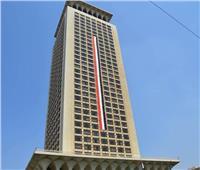 «الخارجية» تؤكد وفاة أربعة مصريين في حادث انفجار مصنع بالخرطوم