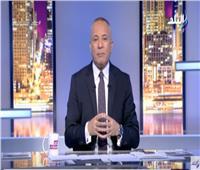 شاهد| فضيحة خلال لقاء أمير قطر ووفد حكومة فايز السراج