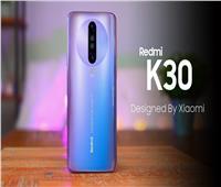 المواصفات الأساسية لهاتف Redmi K30 الجديد من شاومي