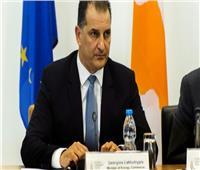 قبرص: تركيا تنتهك الحقوق السيادية لبلادنا