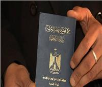 سحب الجنسية المصرية من فلسطيني اكتسبها بـ«الغش»