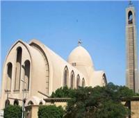 الكنيسة تحتفل بعيد استشهاد القديس أبي سيفين