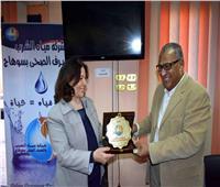 صور| «مياه سوهاج» تنظم احتفالية لتكريم المكلفات بأداء الخدمة العامة